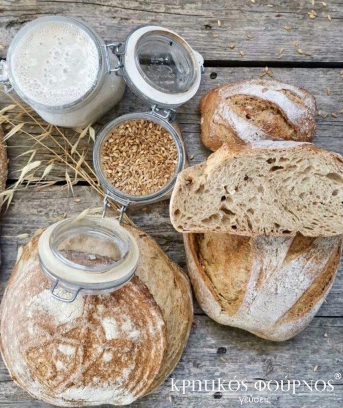 Κρητικός Φούρνος Γεύσεις Φτιάξε το δικό σου ψωμί στο σπίτι