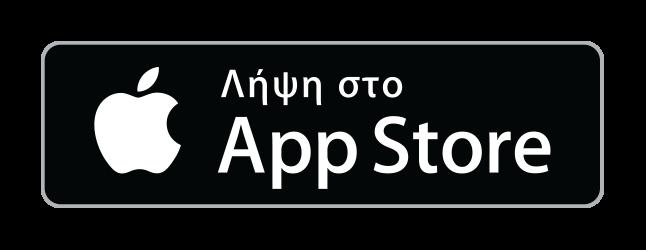 Κρητικός-Φούρνος-Γεύσεις-App-Store